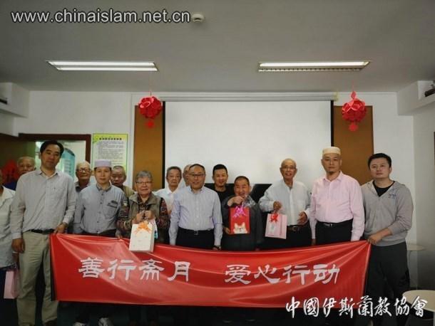 上海市伊协开展善行斋月慈善活动