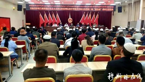 """青海省伊斯兰教界""""卧尔兹""""宣讲团赴尖扎县开展巡回宣讲活动"""