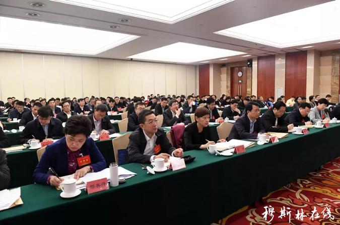 中央统战部、中央网信办在京召开网络人士统战工作会议 尤权出席并讲话