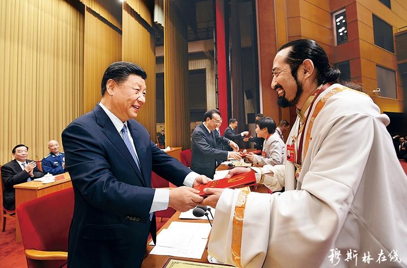 巴特尔:铸牢中华民族共同体意识