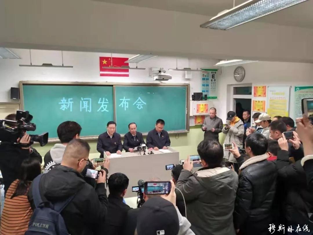 西宁路面坍塌突发事件最新进展,已找到9名遇难群众遗体