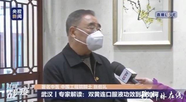 中科院上海药物所:双黄连口服液一文内容准确无误