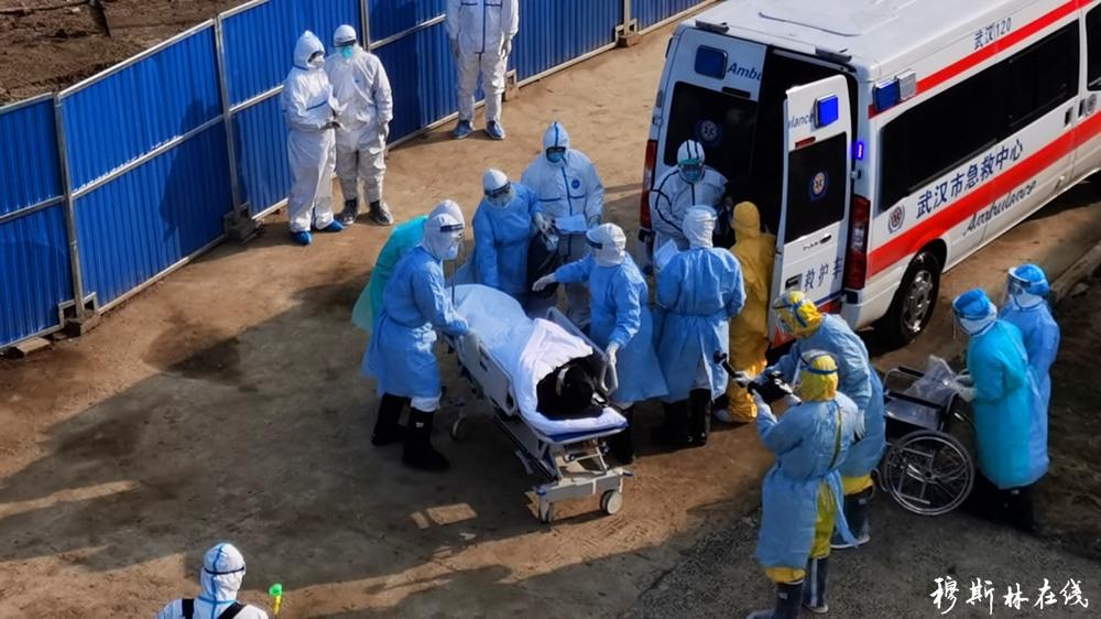 首批转运患者抵达火神山医院