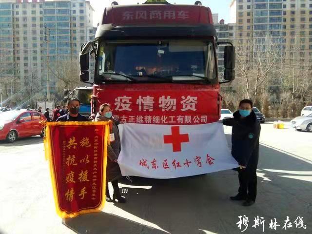 西宁市东关清真大寺多渠道募集物资为防控疫情一线助力