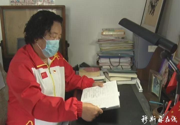 """西宁75岁老党员缴纳特殊党费:抗""""疫""""有我一份!"""