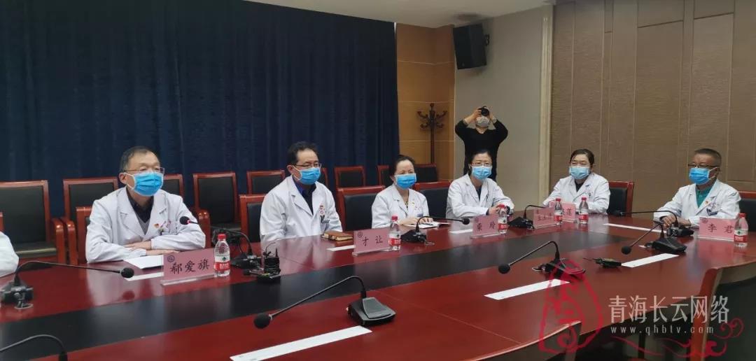 喜报,青海省又有四例新冠肺炎患者康复出院