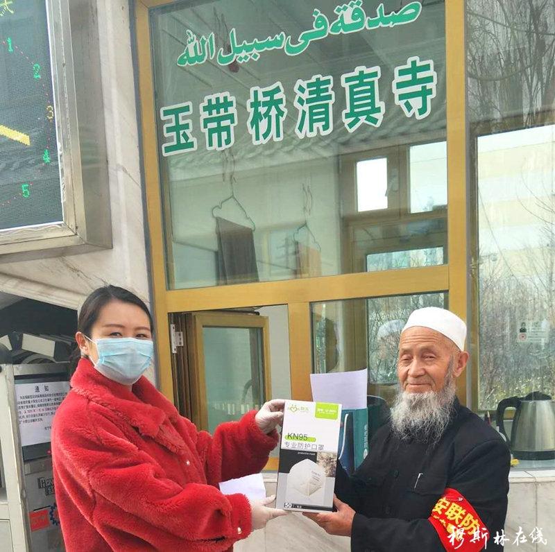 西宁玉带桥清真寺免费赠送口罩