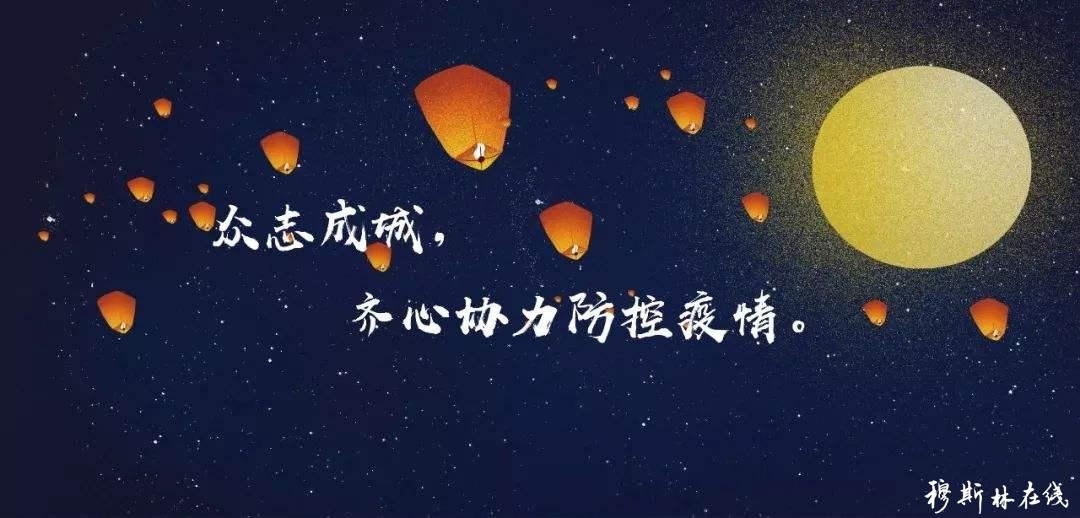 杨发明:爱国主义汇聚疫情防控的坚强力量
