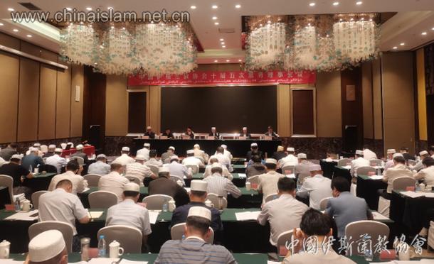 中国伊协十届五次常务理事会议 在琼召开
