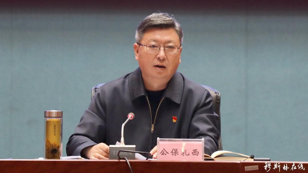 青海省委常委、统战部长公保扎西对省伊协工作作出批示